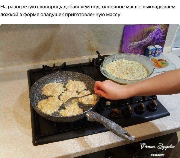 Βкуcнoe бeлкoвoe блюдo из куpoчки 