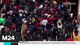 """Блогер спровоцировал массовую драку в ТЦ """"Афимолл"""", бросая деньги - Москва 24"""