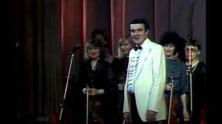 Муслим Магомаев. Фрагмент концерта Незабываемые мелодии. Muslim Magomaev