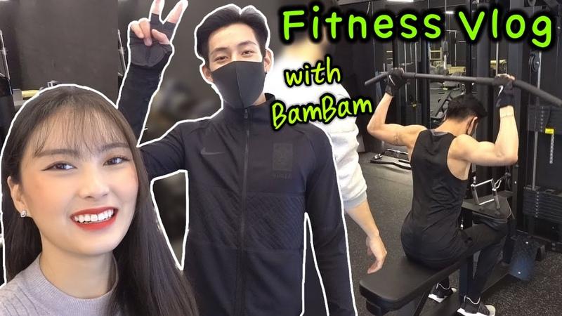 Видео 201127 Бэм Бэм отвел меня на фитнес Тренируемся как к поп айдол
