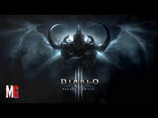 6 Diablo 3: Reaper of Souls ➤ Крестоносец / Экспертная сложность