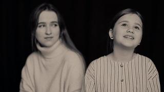 Мальвина Матрасова - Мам, поиграем? (читает Маша Матвейчук и Мелия Ализаде)