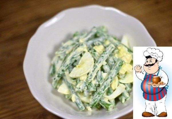 Салат из зеленой фасоли с яйцами.