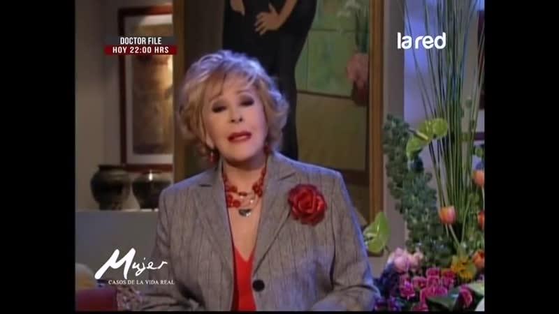 Mujer Casos De La Vida Real - Aurea (2004)