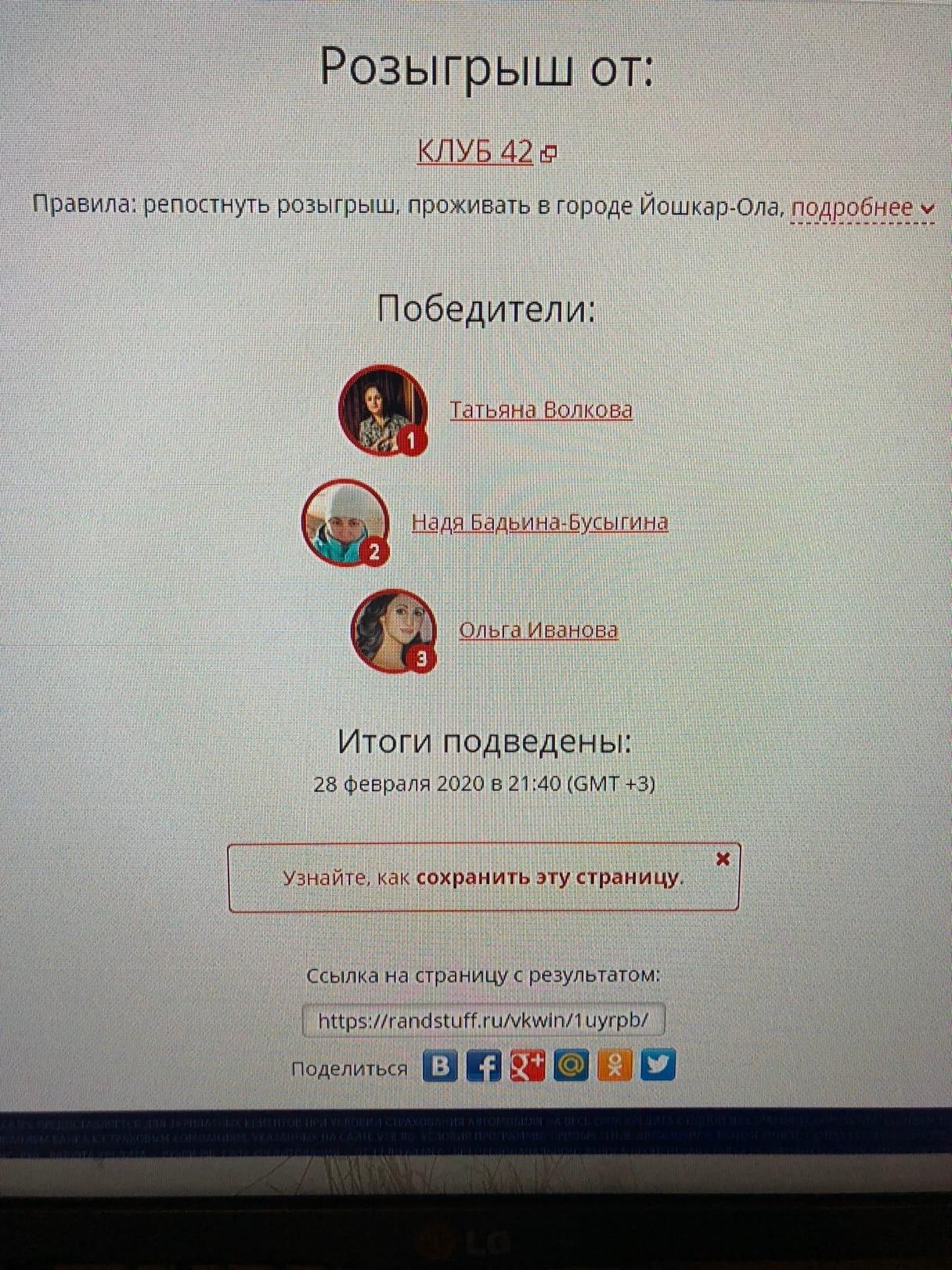 Кафе «КЛУБ 42» - Вконтакте