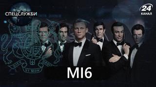 Британська розвідка МІ6, Спецслужби