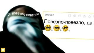 ПЕРЕВОДЧИК СПИДРАНИТ АНОНИМУСА, который спидранит Майнкрафт | Повезло повезло