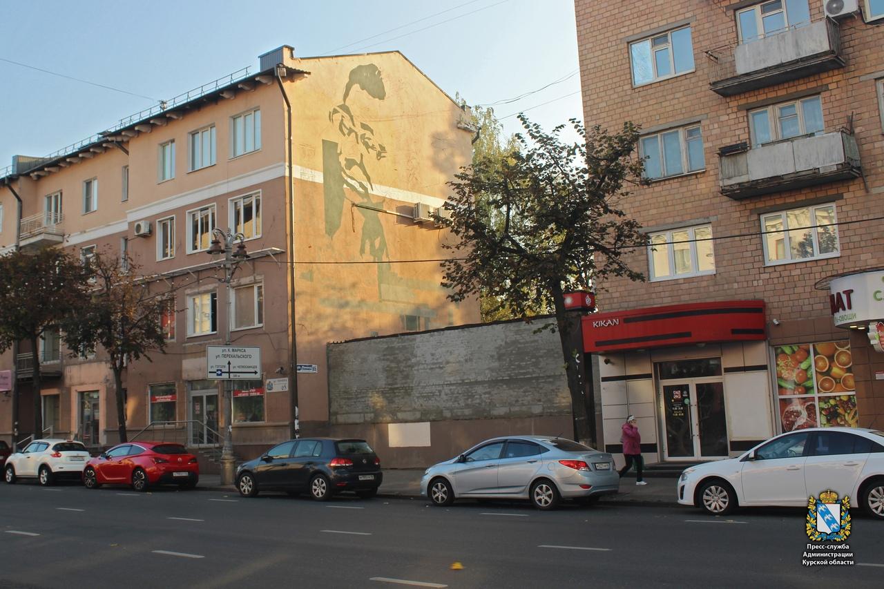 В Курске память ликвидатора Чернобыльской аварии увековечат в граффити