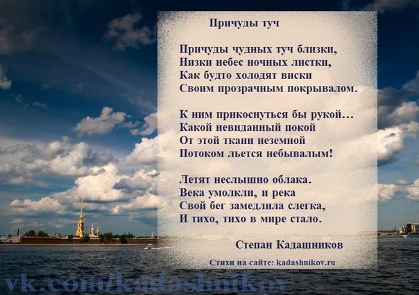открытки со стихами про питер песням, клипам, она