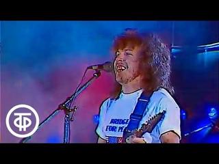 Благотворительный концерт советских музыкантов (1988)