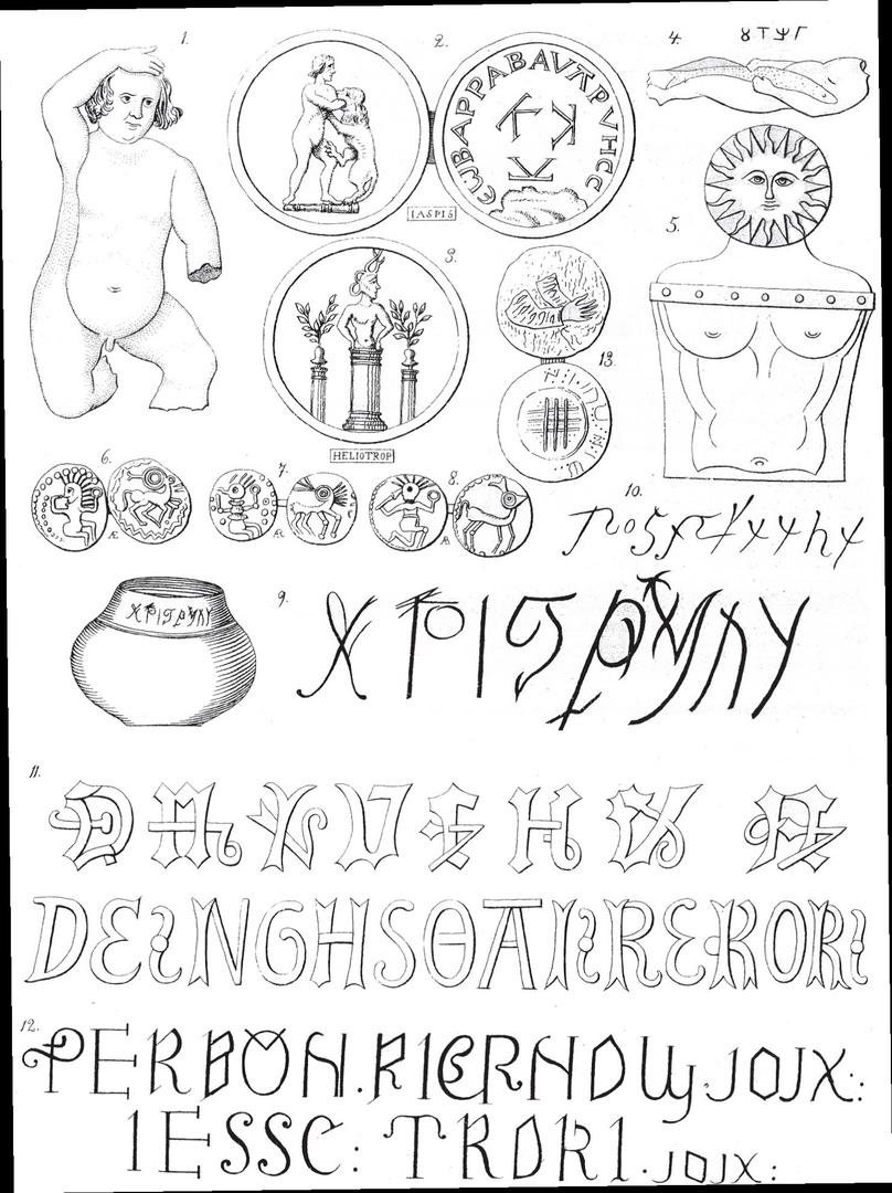Археология и Святая Инквизиция, изображение №7