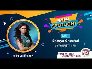Shreya Ghoshal in a candid chat with RJ Archana | #MYFM #RJArchana
