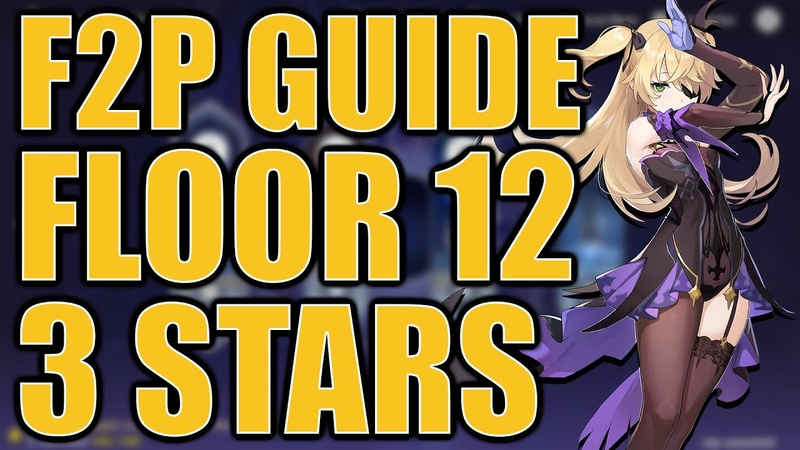 F2P 39 STARS ON FLOOR 12 | F2P Spiral Abyss Guide | Genshin Impact Guide