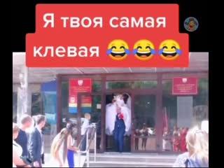 Достойный выход из ЗАГСа!!