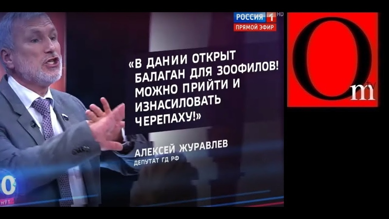 Дно пробито Россия 24 спустила черепах на Скабееву