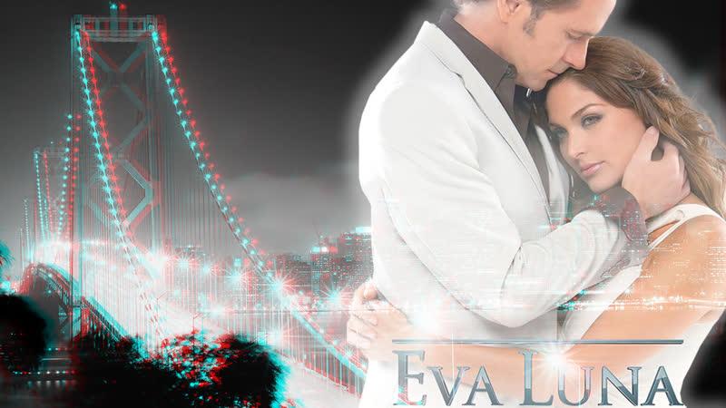 Ева Луна Eva Luna 3 серия