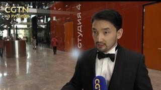 Международные эксперты высоко оценивают успехи социально-экономических реформ в Китае