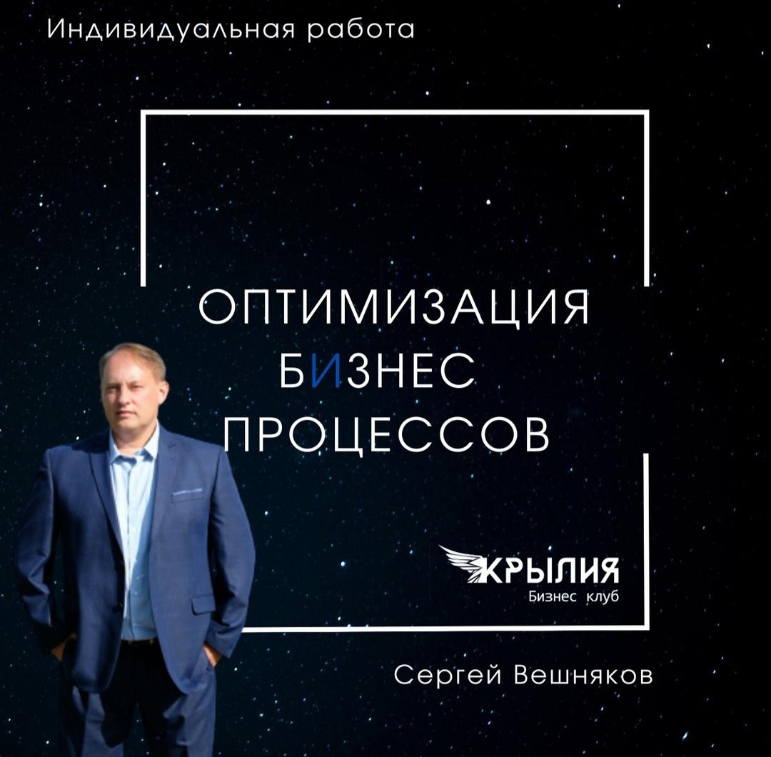 Афиша Краснодар Бизнес в кризис