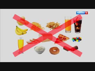 Кето диета у Агапкина
