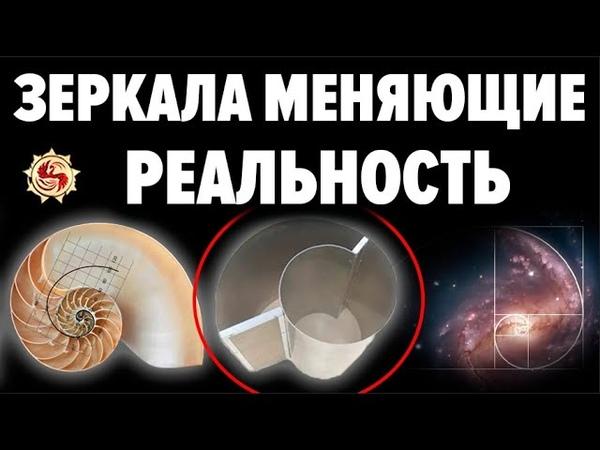 Зеркала Козырева что напугало ученых Почему были засекречены исследования советского астрофизика