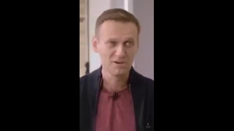 Путин навестил Навального в больничке и просил потерпеть