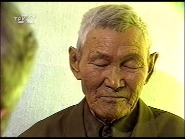 Мангбо Найни архив ГТРК Комсомольск 1995 год