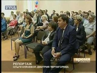 """Время новостей (ОТРК """"РУСЬ"""", ) Президентские программы"""