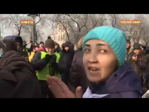 Нұр-Сұлтан мен Алматыдағы акция / Акции в Нур-Султане и Алматы