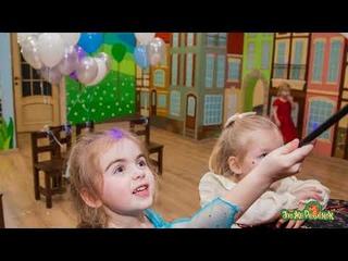 День Рождения в нашем центре с Эльзой и Фольгированным шоу