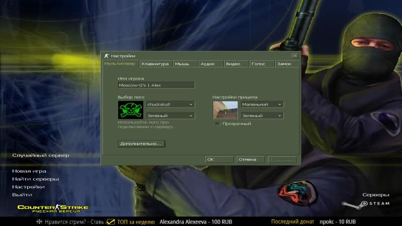 Counter-Strike 1.6 🔴 5×5 MGSL Лига! Nitro vs Сsavi