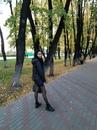 Фотоальбом Нурии Аитовой