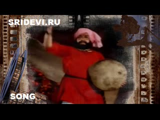 Песня Tandanana Tandana из фильма Изгнанник/Sarfarosh (hindi, 1985)