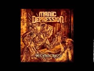 Manic Depression - Mission To Die