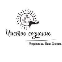 "Логотип Центр медитаций ""Чистое сознание"""