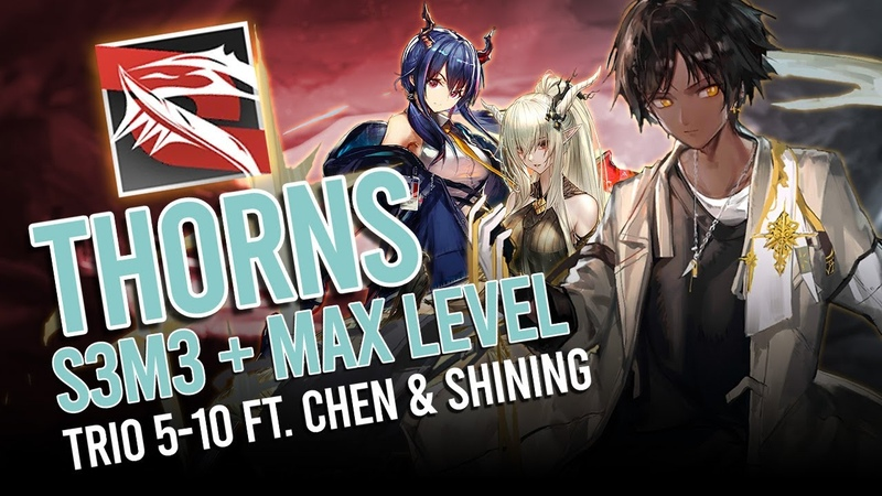 Arknights Thorns Max Level S3M3 Showcase 2 Trio 5 10 feat Chen and Shining