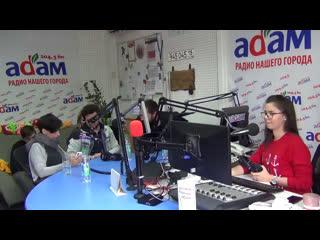 Радио Адам группа Мураками