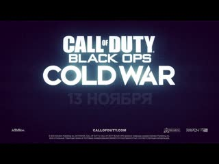 Call of Duty CW || PC_15