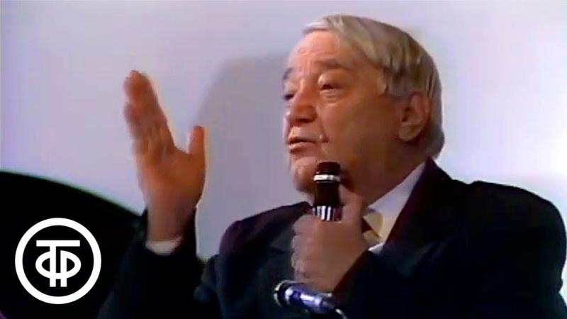 Гармония через космос Диалог Льва Гумилева с астрофизиком Альбертом Чечельницким 1990