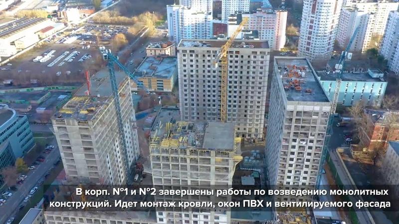 ЖК Балтийский ноябрь 2020 РГ Девелопмент