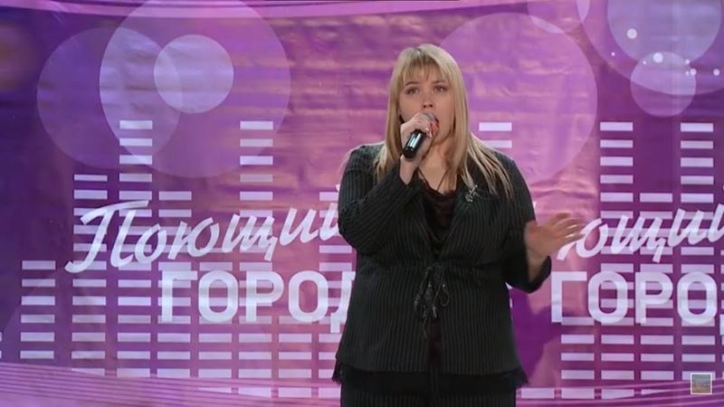 №29 Мария Коновалова вокальный телефестиваль Поющий город Сезон 8 Бийское телевидение