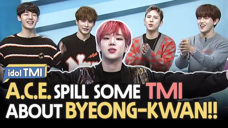 Pops in Seoul A C E Spill Some TMI about Byeong kwan 병관