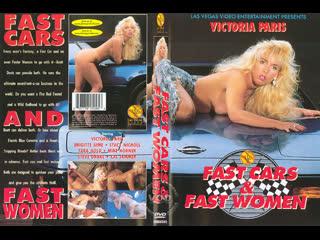 Быстрые тачки, быстрые женщины / Fast Cars, Fast Women (35mm Remastered) порно фильм anal retro vintage porno sex