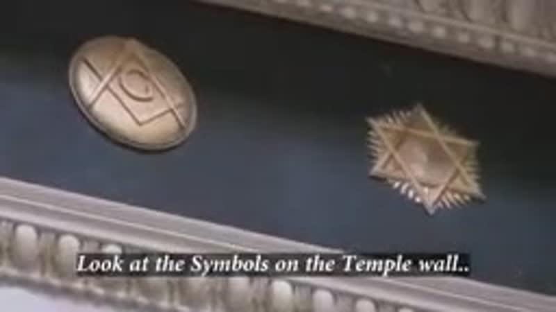 Illuminati Tempel
