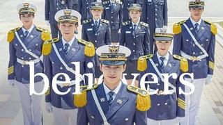 believers || police university