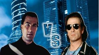 Бой Стивен Сигал(Steven Seagal)против Томми Ли Джонс(Tommy Lee Jones)из фильма В Осаде (Under siege)