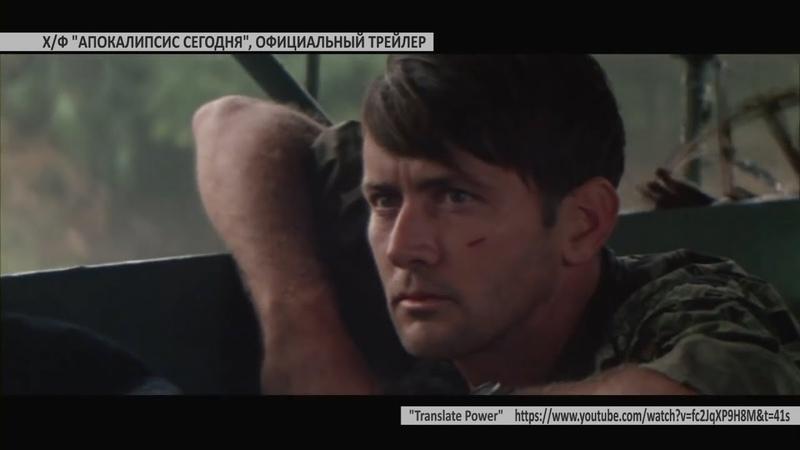 Всякое кино с Геннадием Хазановым 5 Апокалипсис сегодня