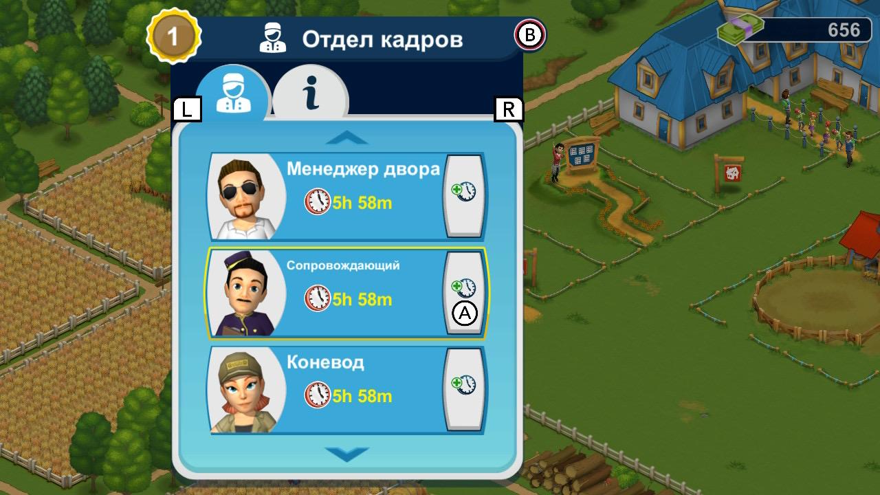 Обзор Horse Farm - Мобильный гейминг жив!, изображение №4