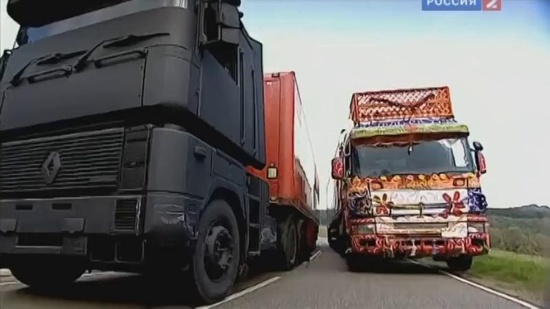 Top Gear Грузовики за £5000 Часть 3