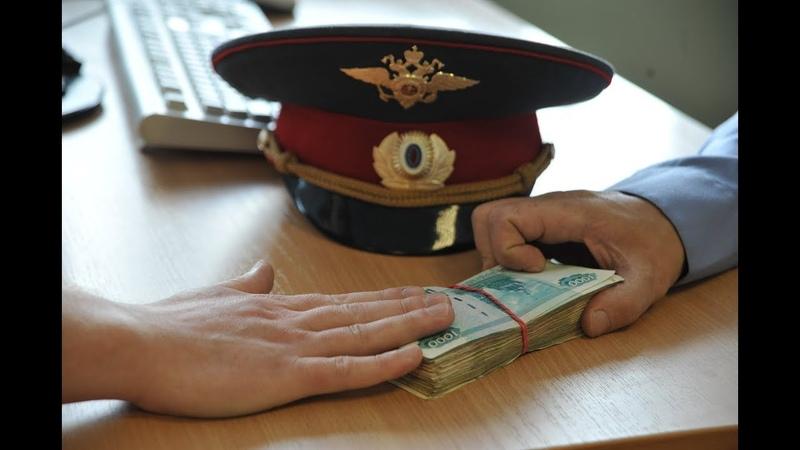 Оперативники УСБ положили мордой в пол ГАИшников