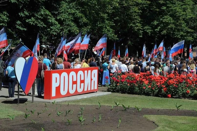 «Искусство выживания: На что готовы граждане ДНР ради исполнения своей мечты — быть с Россией